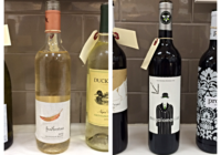 June 17 – 2015 Featherstone Sauvignon Blanc – 2011 Megalomaniac Vanglorious Cabernet Sauvignon/Merlot