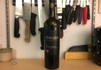 Wine Review – 2015 Kacaba Reserve Meritage