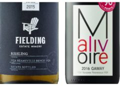 Wine Review – 2016 Malivoire Gamay – 2016 Fielding Estate Bottled Riesling